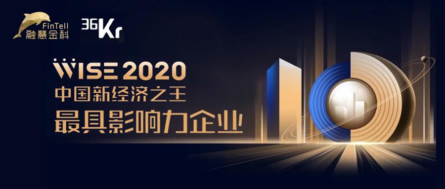 微信banner图1207